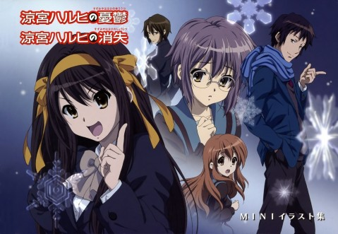 the-disappearance-of-haruhi-suzumiya-the-disappearance-of-haruhi-suzumiya-movie-1699178589