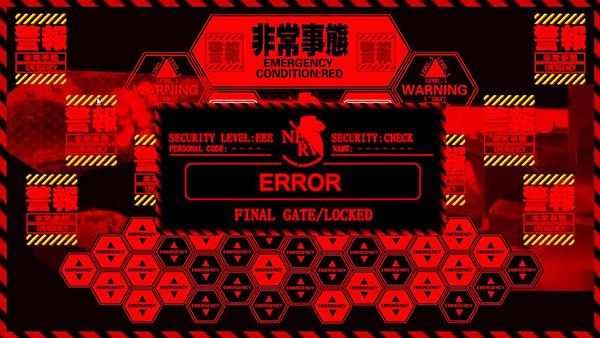 nerv_hacking